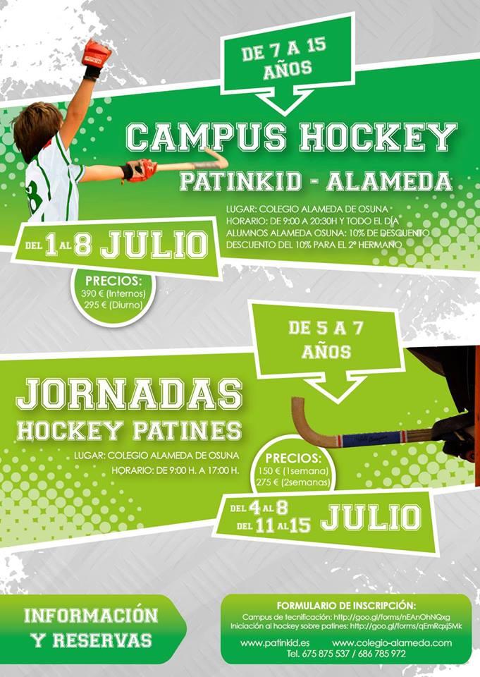 campusHockey